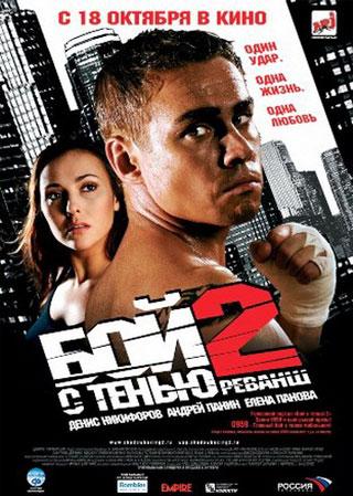 Смотреть фильм убойная сила 2 все серии