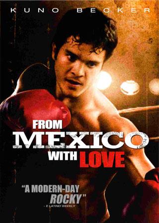 из мексики с любовью